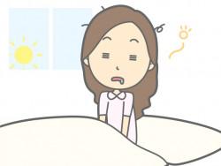 朝起きられない