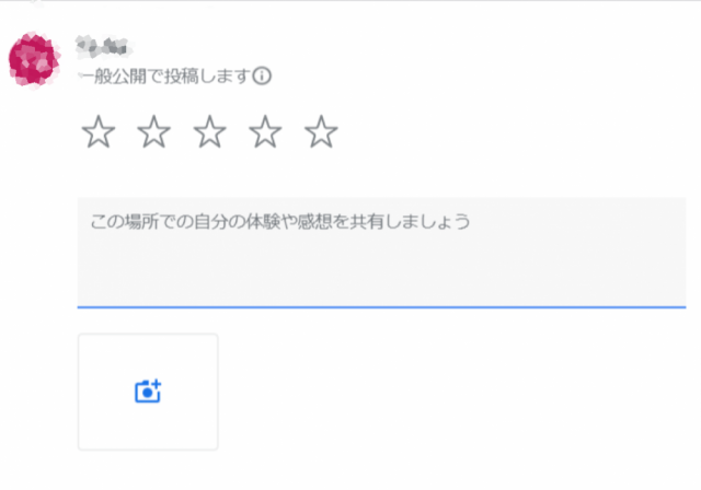 Google投稿の説明画像